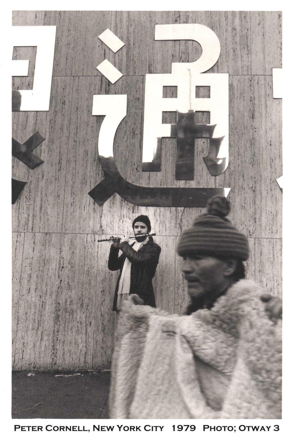 petey-c-1979-ny